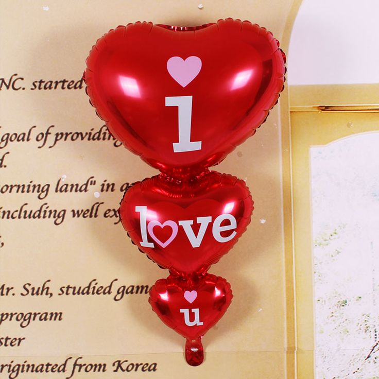 Шары 128 x 65 см шаре большой я люблю тебя ну вечеринку украшения в форме сердца участие годовщина свадьбы валентина