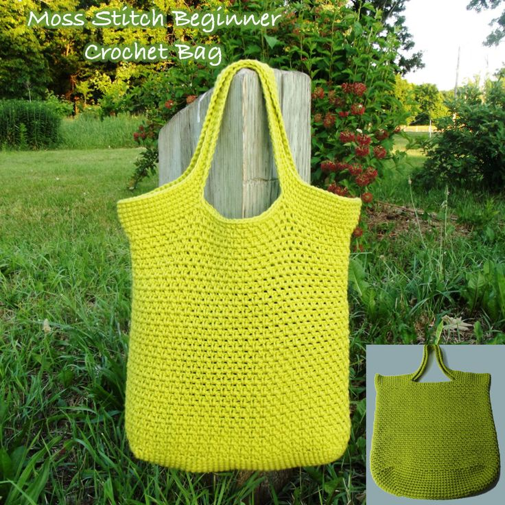 A moss stitch beginner crochet bag for your books, yarn, toys or shopping needs. The bag is strong, but you'll still need to line it if you using it for heavier items. Use any kind of worsted weight yarn that you have on hand. You even use leftovers and crochet up a pretty striped bag.