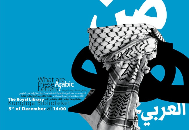 Graphic Design 29 Arabic Letters By Pascal Zoghbi Http