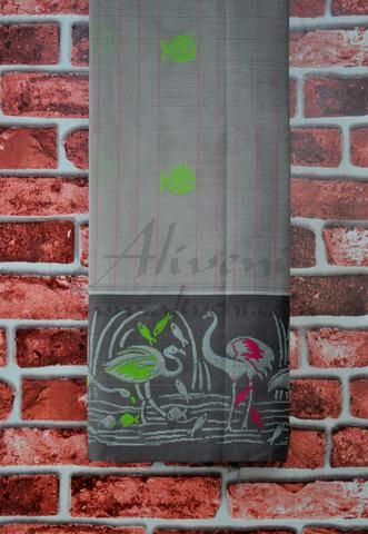 Ash Grey Handloom Silk Saree with Cranes & Fish Motifs Border - Aliveni  - 1