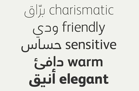 Font News [New Font Release] Fluent in both Persian and Urdu, FS Albert Arabic maintains the open counters, monolinear strokes and the friendly, rounded appearance of its older brother, FS Albert.