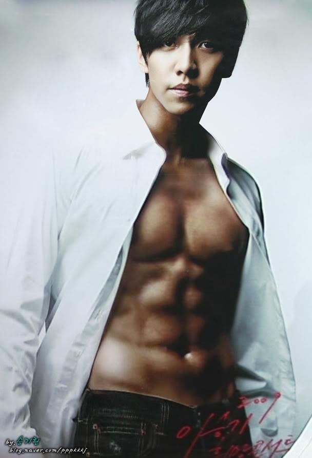 Lee seung gi and bora dating nake 3