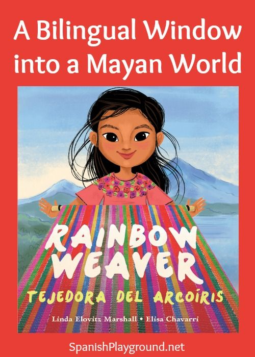 Rainbow Weaver is the story of a Mayan girl who discovers a new way to weave in the tradition of her ancestors. Activity suggestions for the bilingual book.