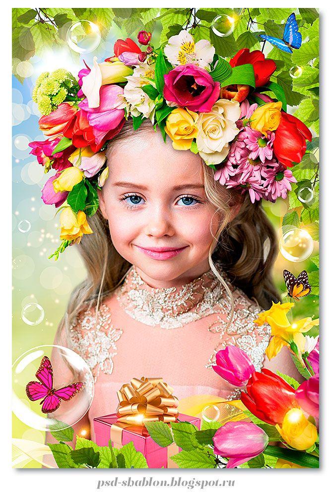 Cvetochnye Portrety Venok Plyazhnye Foto Pary Shkolnye Foto
