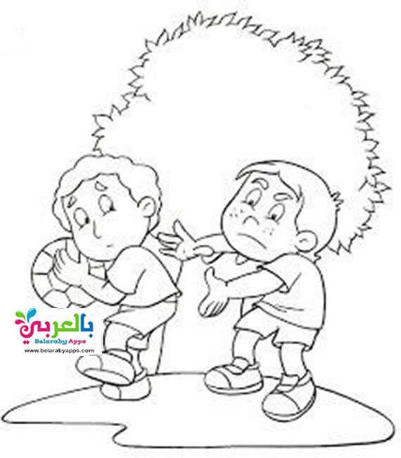 رسومات للتلوين عن التنمر أفكار عن التنمر بالقلم الرصاص بالعربي نتعلم Sunday School Kids Preschool Designs Preschool Writing