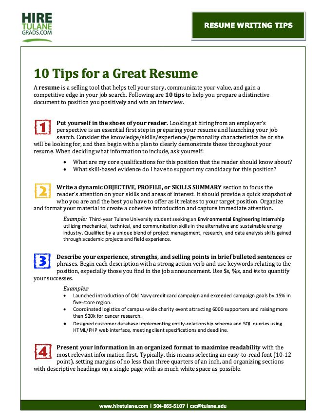 10 Tips For Creating A Resume | Resume Writing and Administrative ...
