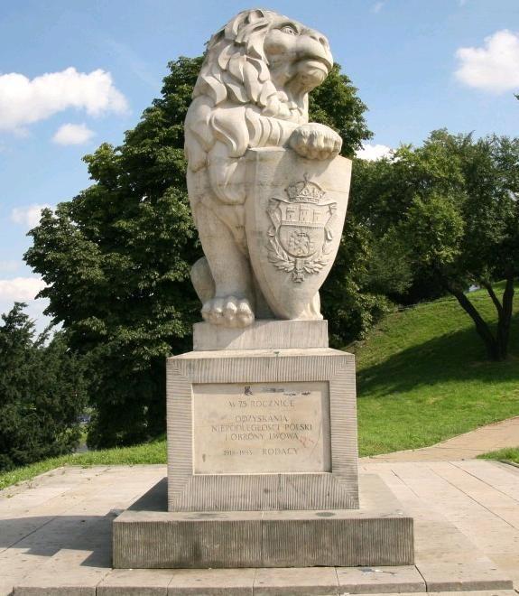 pomnik lwa przy Placu Zamkowym - symbol związków Lublina ze Lwowem