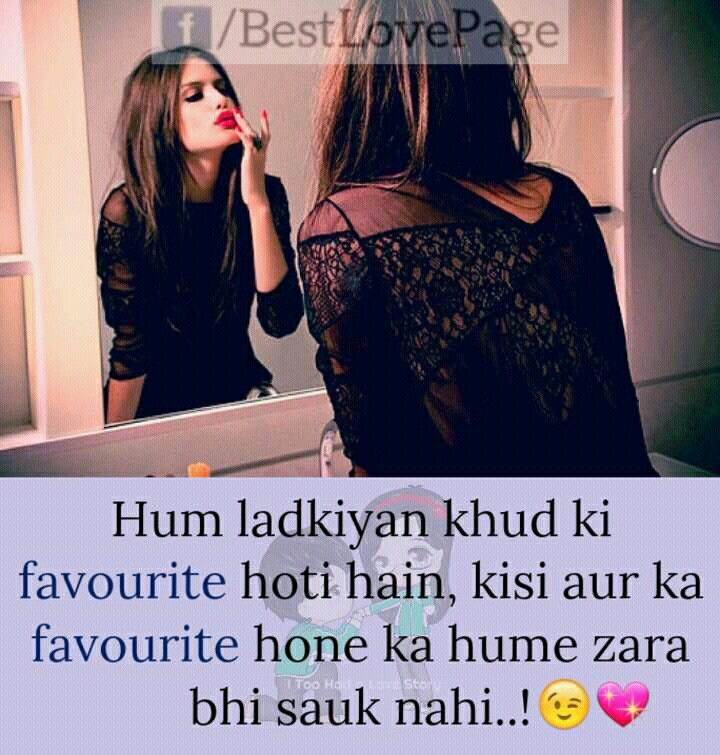 Attitude Girl Love Wallpaper : Ladkiyo Ki Shayari Wallpaper, check Out Ladkiyo Ki Shayari Wallpaper : cnTRAVEL