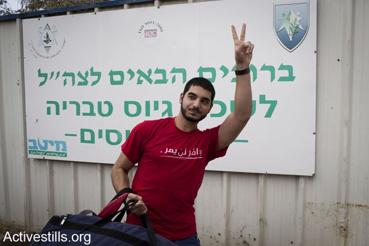 Druze conscientious objector Omar Sa'ad released from military service | +972 Magazine - Omar Sa'ad (Jun14)