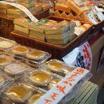 亀十 (かめじゅう) - 浅草/和菓子 [食べログ]