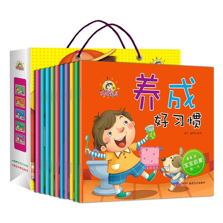 Baby Enlightenment first book Chinese developing good habits Character Training short story books for children 0-6 ,set of 10