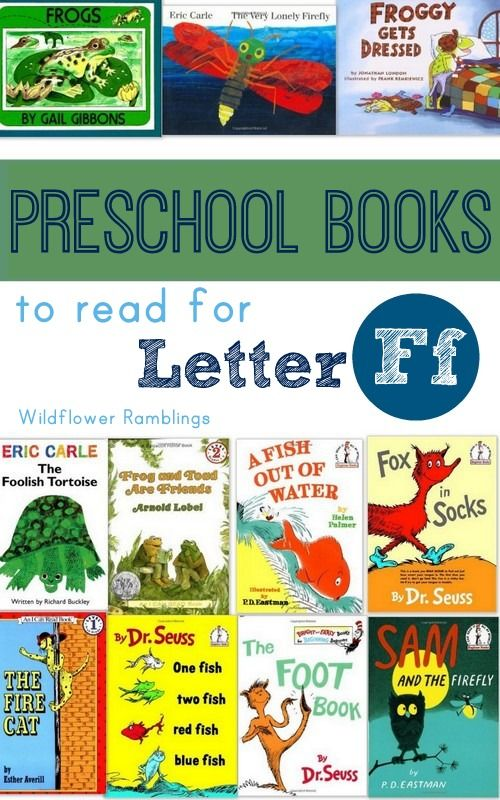 Here is our list of the best preschool books for the letter Ff! Reading opens a world of imagination and creativity for our children. If I read to each of my children each day, both together and individually, than the day is a success! One of the main reasons why we do a letter of...Read More »