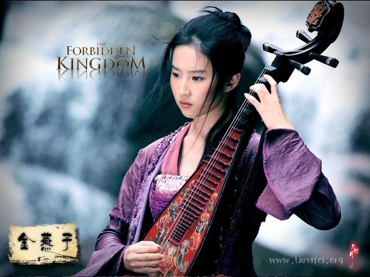25 best Forbidden King...