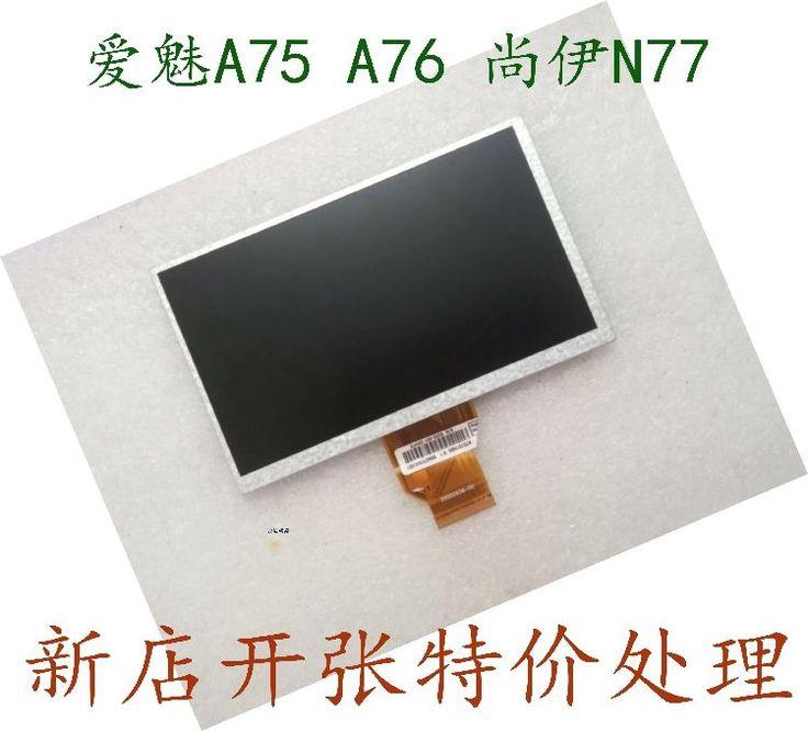 The original A75 A76 vivid still in Iraq N77 tablet computer LCD screen