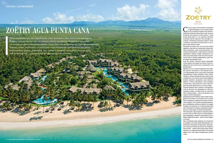 #ZoëtryAguaPuntaCana is a stunning luxury resort with a tranquility spirit. #novelvoyage #deeptravel #tgnv #inspiration #puntacana #dominicana #caribbean #hotelswithharmony #travel #besthotels #luxurytravel