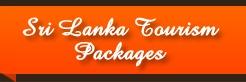 Sri Lanka Tourism | Sri Lanka Tourism Packages | Sri Lanka Tour Packages