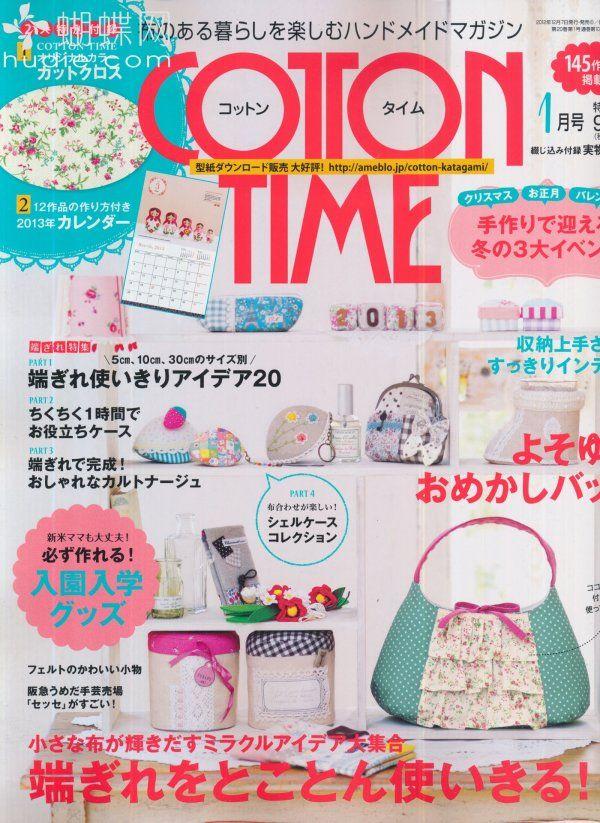 2013年新杂志-《cotton time》13年01月
