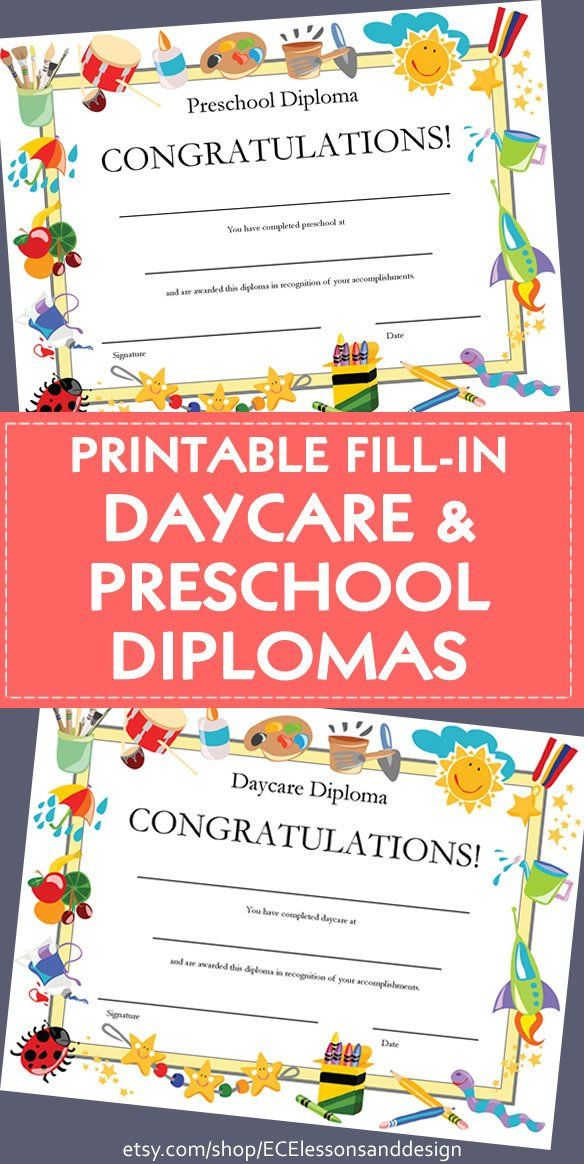 diploma  certificate for preschool or daycare  printable