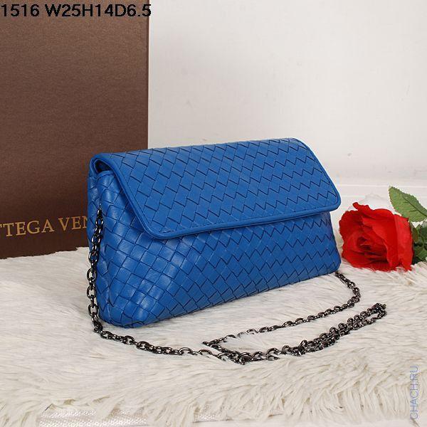 Сумка Bottega Veneta синяя, из специально переплетенной натуральной кожи