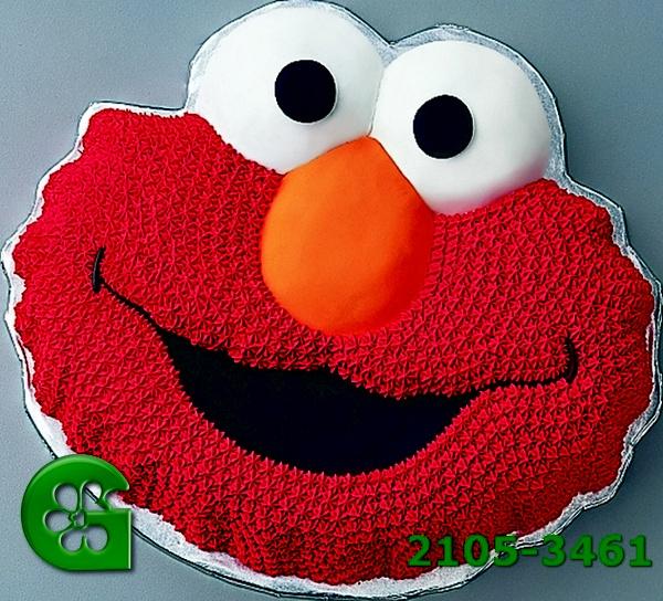 Elmo Cake Pan Amazon