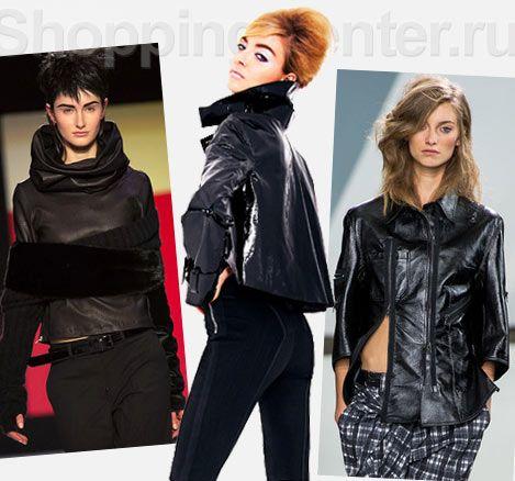 возбуждают девушки в кожаных куртках