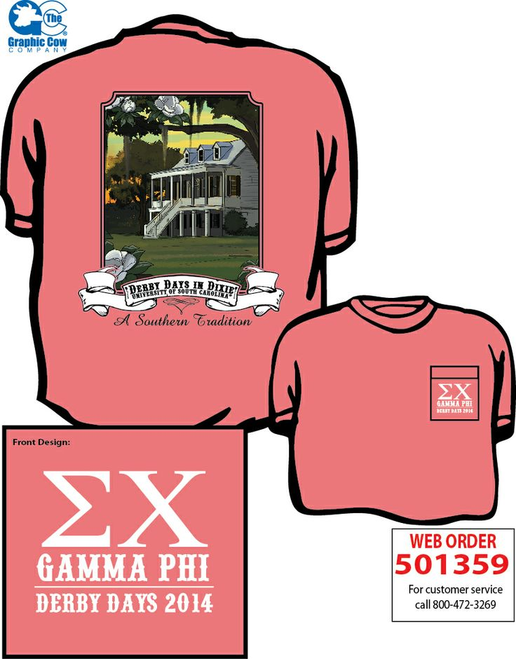 1000 images about sigma chi shirt ideas on pinterest for Southern fraternity rush shirts