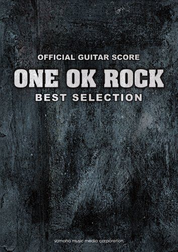 OFFICIAL GUITAR SCORE ONE OK ROCK BEST SELECTION J-ROCK Music Book TAB