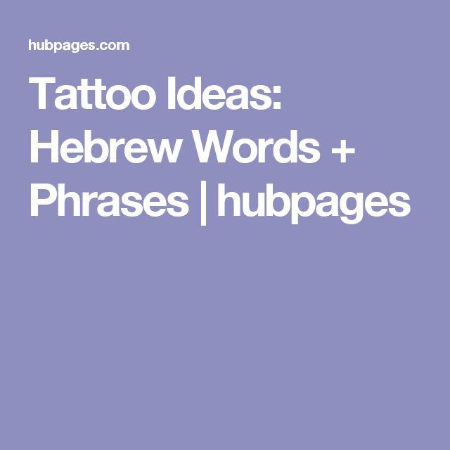 Hebrew Tattoo Phrases – Jerusalem House