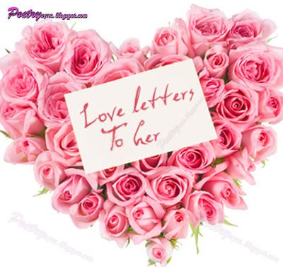 valentine kiss day hindi sms