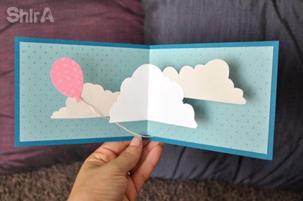 Картинки готика, открытка объемные облака