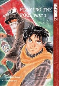 Kindaichi Case Files Kindaichi (frequently with best-bud, Miyuki) travels to various places where a murder has taken place, typically involving ghosts, curses, myths and folklore of significant events from the distant past, and solves the mystery using ingenious deductions of curious clues and his cool magic. #mystery