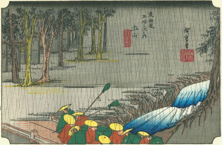 https://upload.wikimedia.org/wikipedia/commons/a/ac/Hiroshige50_tsuchiyama.jpg