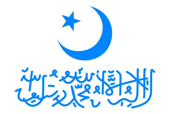 ::::    PINTEREST,COM christiancross    :::: First East Turkestan Republic