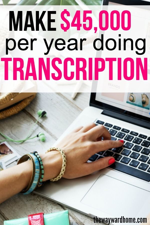 How To Get Transcription Jobs And Work Remotely Anywhere
