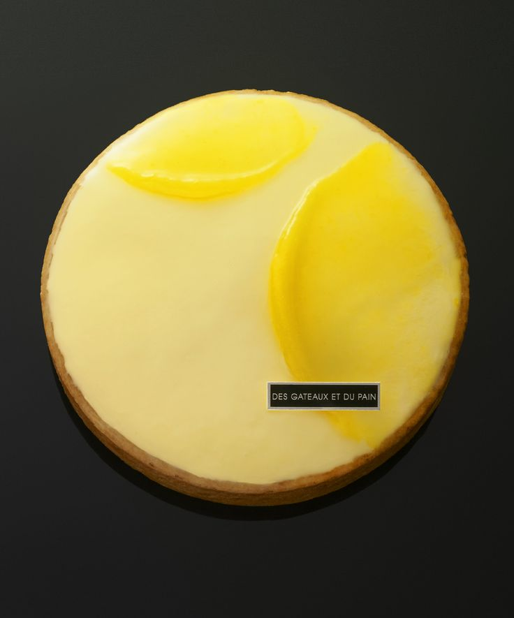 Des Gateaux Et Du Pain Pasteur Cake