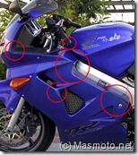 Comprar una moto de 2ª mano. ¡Que no te vendan la moto!