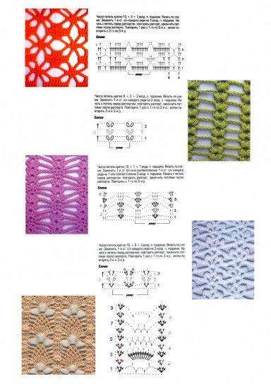 1000+ images about Uncinetto on Pinterest | Crochet, Crochet butterfly