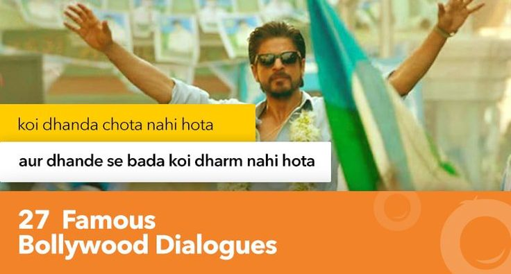 For the love of #Bollywood!  P.S. Number 13 Is An Instant Hit ;) Try it out!  #mondaymotivation #SalmanKhan #ShahRukhKhan