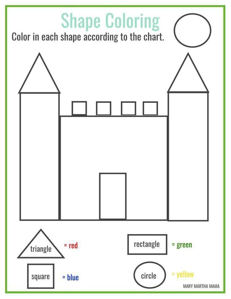 Shapes Worksheets For Preschool Free Printables In 2020 Free
