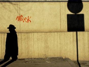 Тень. Бухарест, Румыния. Фото как сюрреалистическое искусство.