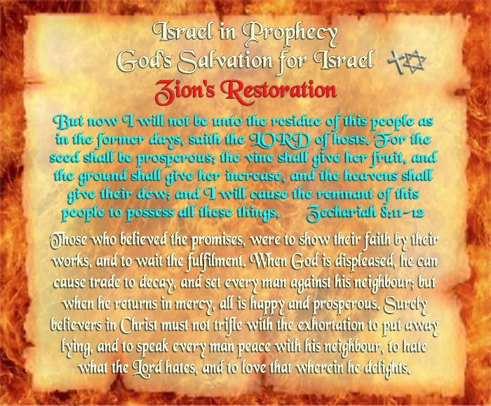 the prophecy of a new promise to the people of israel The regathering of israel is an often repeated prediction of the bible,  it appears  that multiple authors in the bible (both old and new testament) believed that  god would restore the nation of israel as a  timeline of the jewish people in the  promised land  let's consider some objections to these biblical prophecies.