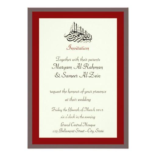 Red Islam wedding engagement bismillah invitation