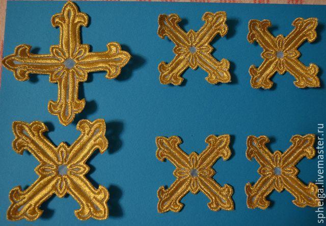 Купить Кресты для церковных облачений - крест, набор крестов, церковь, церковная вышивка, церковная утварь