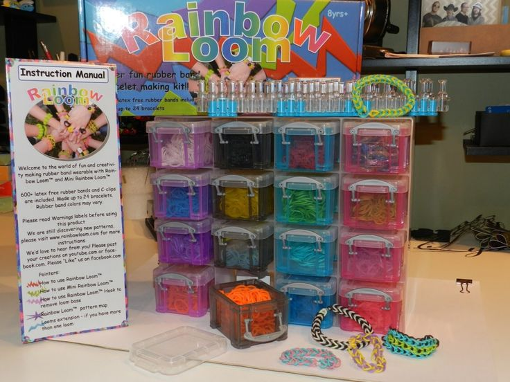 Rainbow Loom Organizer | Rainbow Loom Storage: How Do You Store Your Supplies?