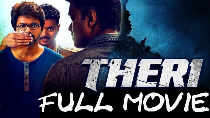 Theri Full Movie Watch Online download torrent free Vijay
