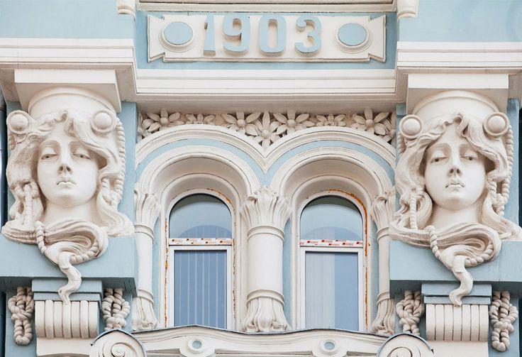 Кто смотрит на нас с московских домов | Москва |