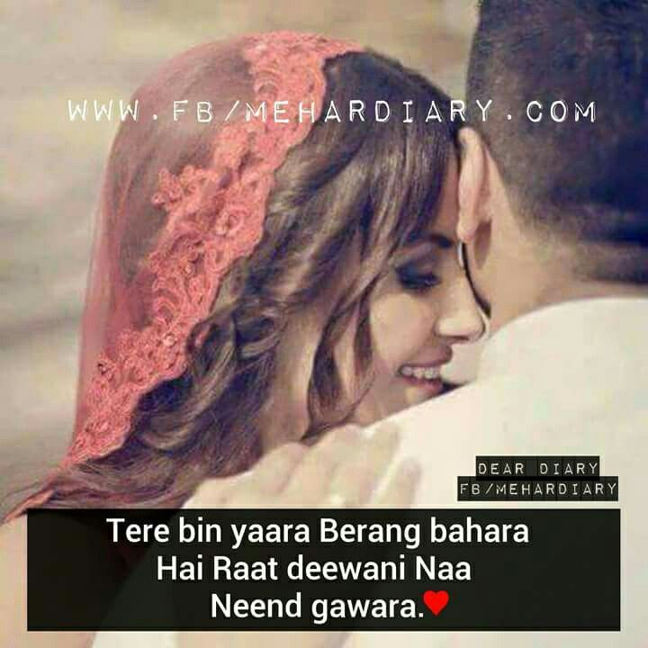 Romantic Islamic Quotes: Hei Sarfaroshi Yeh Ishq Haye, Jaegi Jaan Meri Is Mein