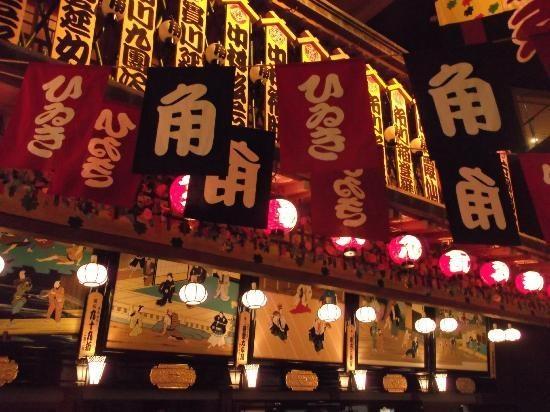 大阪歴史博物館 #Osaka #Japan #history Osaka Japan history