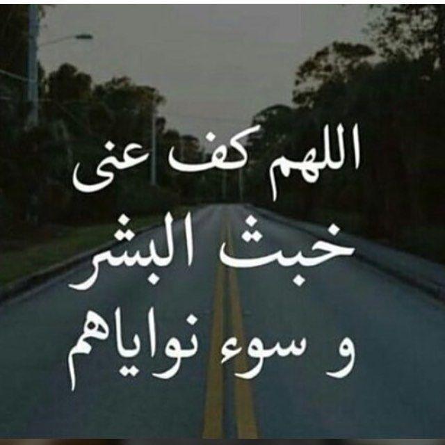 Pin By Roses Jouri Crocher On اللهم صل وسلم وبارك على سيدنا محمد عليه أفضل الصلاة والسلام Life Quotes Arabic Calligraphy Neon Signs