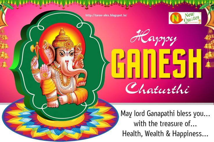 Vinayaka-Chavithi-Images-and-Wallpapers-HD-Download-Free